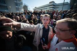 «Перекличка» в сквере на Октябрьской площади. Екатеринбург