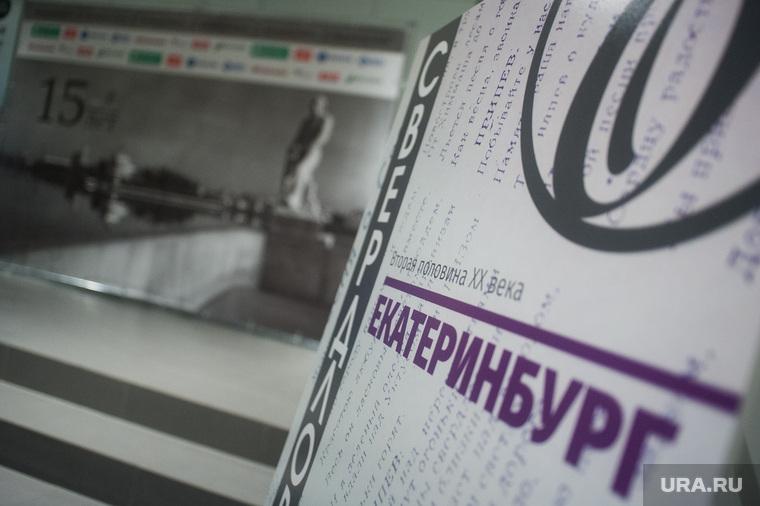 15-й день рождения газеты