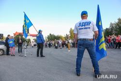 Митинг против концессии и повышения тарифов на коммунальные услуги. Нижневартовск