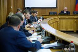 Заседание гордумы, рассмотрение предложения изменения границ районов города. Екатеринбург.