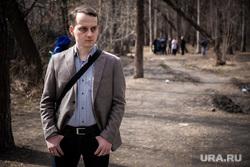 Пресс-тур в парк Зеленая Роща, посвященный вопросам благоустройства территории. Екатеринбург