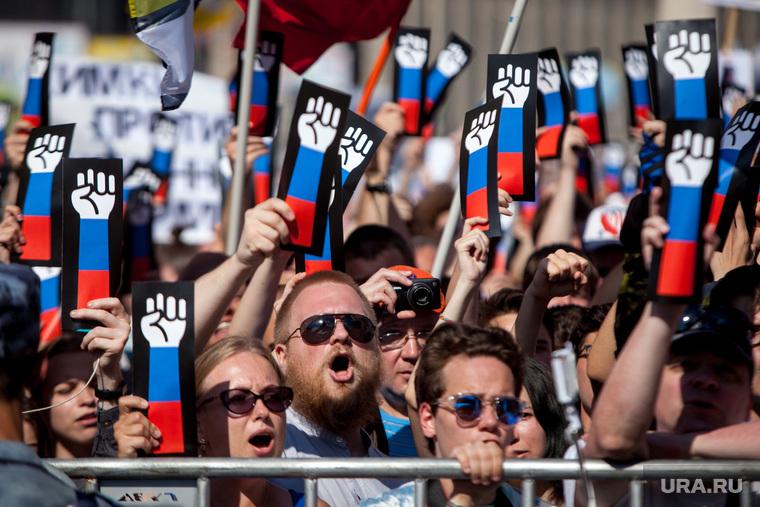Митинг Либертарианской партии против пенсионной реформы. Москва, плакаты, рука, триколор, протест, лозунги, кулак