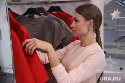Открытие бутика новой линии одежды Just ЯRMYSHEVA. Екатеринбург