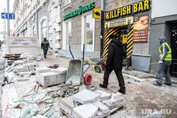 Укладка плитки на проспекте Ленина. Екатеринбург