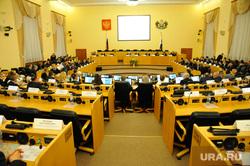Заседание Тюменской областной думы. Тюмень