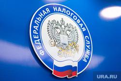 Федеральная налоговая служба. Нижневартовск