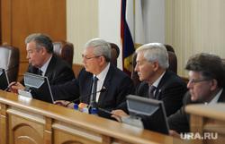 Публичные слушания по бюджету и сессия ЗСО. Челябинск