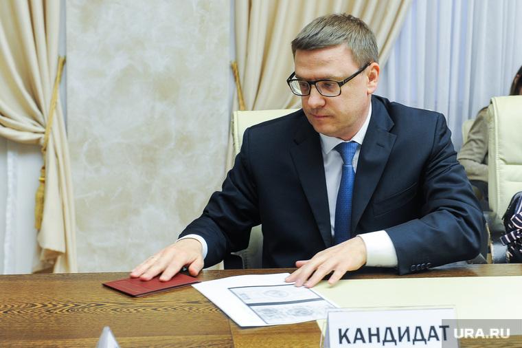Алексей Текслер выдвинулся на выборы губернатора Челябинской области. Челябинск, паспорт, портрет, текслер алексей, кандидат
