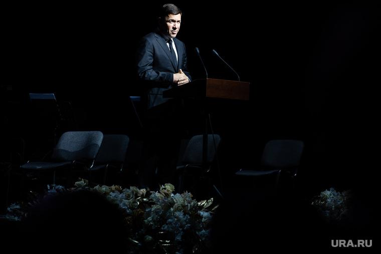 Церемония открытия концертного сезона в МВЦ «Екатеринбург-Экспо». Екатеринбург, куйвашев евгений