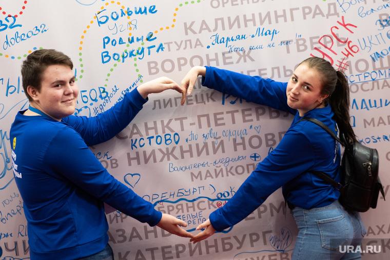 Второй день Международного Форума Добровольцев. Сочи