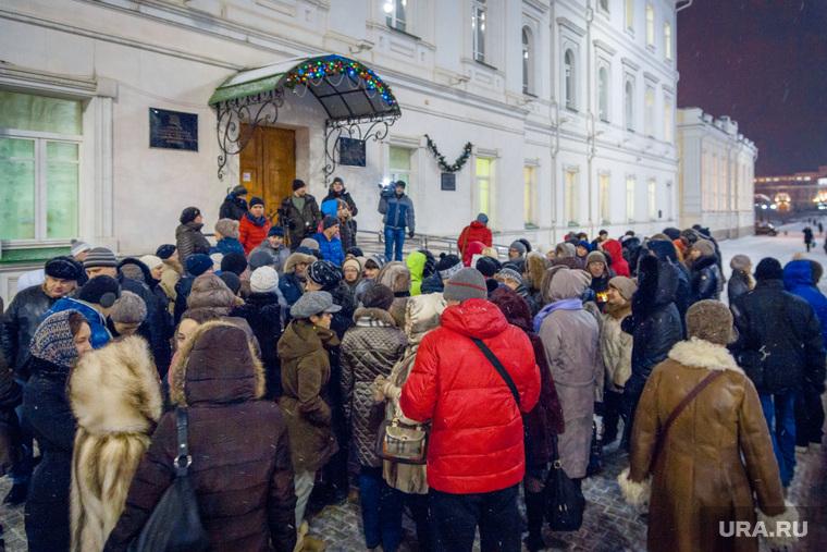 Митинг в защиту директора гимназии №9. Екатеринбург, гимназия9, девятая гимназия, толпа