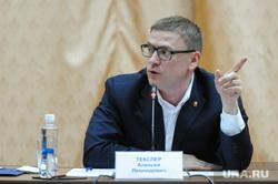 Поездка Алексея Текслера в Златоуст. Челябинская область