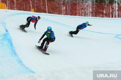 Этап Кубка Европы по сноуборду в дисциплине «борд-кросс». Миасс. Челябинская область