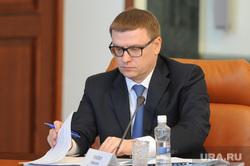 Совещание по онкологии с Цукановым и Текслером. Челябинск