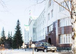 Здание правительства ХМАО. Ханты-Мансийск