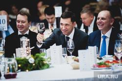 Ежегодный благотворительный аукцион «Екатерининская ассамблея». Екатеринбург