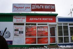 Незаконные киоски в Перми