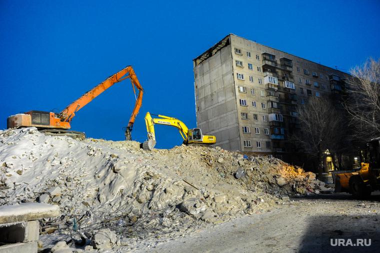 Взорванный дом. Расследование. Магнитогорск.Челябинская область
