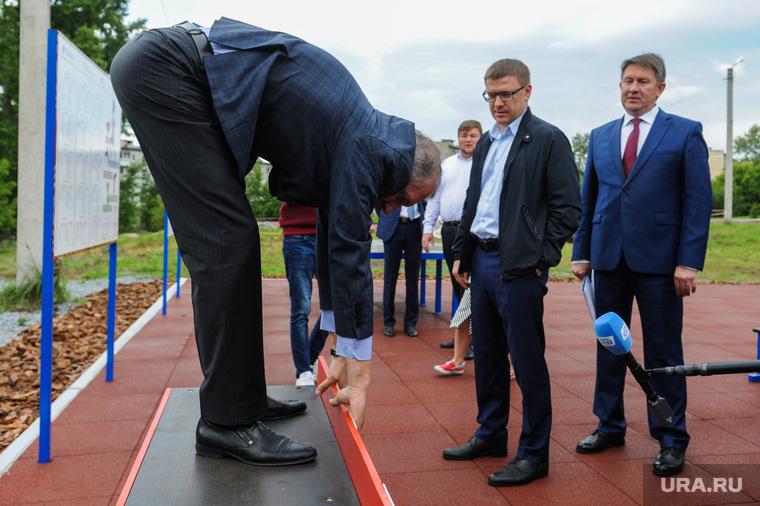 Поездка Алексея Текслера в Сатку. Челябинская область