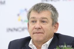 ИННОПРОМ-2018. Первый день международной выставки - брифинг по проведению ЭКСПО-2025. Екатеринбург