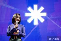Презентация конкурсной программы в ИРИ, с участием Сергея Кириенко. Москва