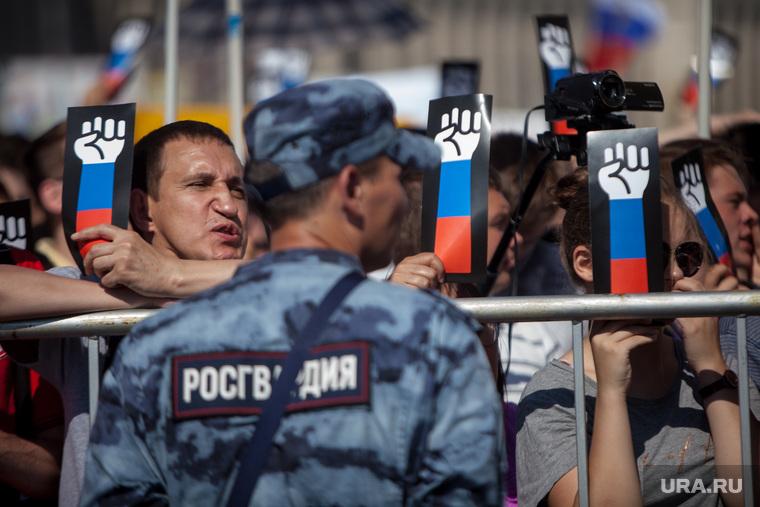 Митинг Либертарианской партии против пенсионной реформы. Москва, рука, ограждение, триколор, росгвардия, протест, кулак