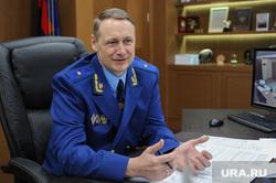 Интервью с прокурором Челябинской области Виталием Лопиным. Челябинск