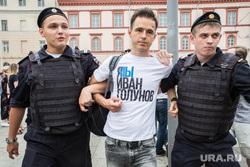 Марш в поддержку Ивана Голунова. Москва