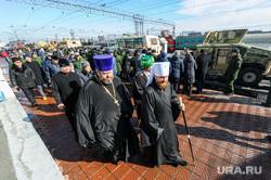 Военно-патриотическая акция «Сирийский перелом». Челябинск