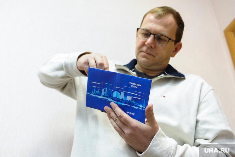 Вручение сувениров от URA.RU. Челябинск
