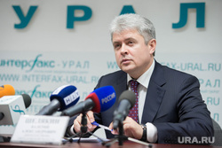 Валерий Шелякин: пресс-конференция в Интерфаксе. Екатеринбург