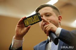 Вручение мандатов новому созыву законодательного собрания СО. Екатеринбург