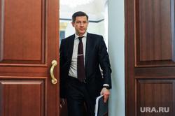 Заседание Совета по содействию развитию конкуренции в Челябинской области. Челябинск