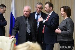 Представители профсоюзов УрФО в полпредстве. Екатеринбург