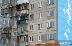 Дом по улице Карла Маркса 164 в Магнитогорске, где год назад произошел взрыв. Магнитогорск. Челябинская область