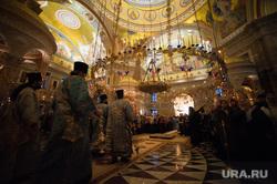 Божественная литургия с Блаженнейшим Патриархом Александрийским Феодором II. Екатеринбург