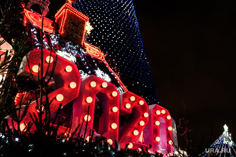Торжественное открытие Ледового городка на площади 1905 года. Екатеринбург, ледовый городок, федоров николай, рождество, новый год, новогодние каникулы, иллюминации