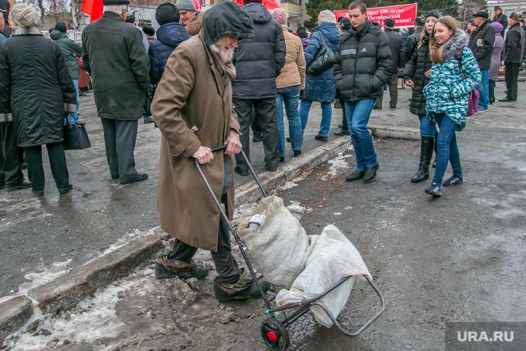 Митинг КПРФ в день годовщины революции 1917 года. Курган, бомж, нищий, поколения, старик, бедность, молодежь