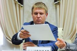 Смышляев Сергей подает документы в кандидаты на пост губернатора. Челябинск