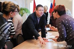 Собрание депутатов поселка Роза. Челябинская область