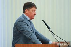 Городская дума. Челябинск.