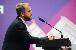 Презентация Архитектурной концепции Челябинска 2018. Челябинск