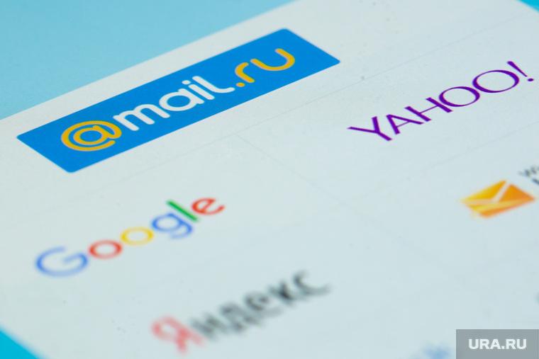 Соцсети и мессенджеры. Сургут, соцсети, mailru, приложения для телефона, почтовые сервисы