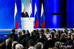 Послание президента РФ Владимира Путина Федеральному собранию. Москва
