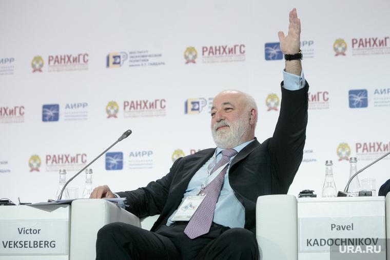 Гайдаровский форум-2018. Второй день. Москва, вексельберг виктор, портрет, жест рукой