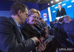 15 съезд ЕР. Второй день. Москва