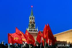 Снег и коммунисты в Москве. Москва