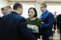 Коллегия контрольно-счетной палаты Челябинской области. Челябинск