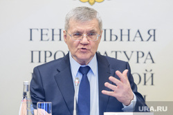 Совещание с Генпрокурором РФ Юрием Чайкой. Екатеринбург