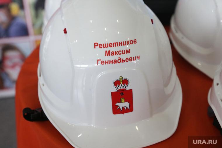 Бабич Мантуров и Решетников, заседание совета по промышленной политике ПФО. Пермь, каска, решетников максим